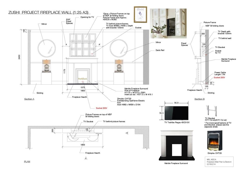 家具デザイン立面図