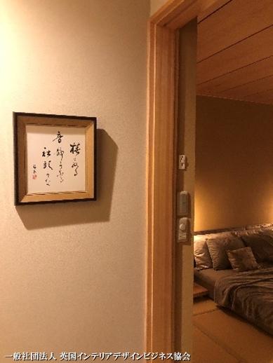 キュレーションホテル 熱海桃乃八庵(とうのやあん)