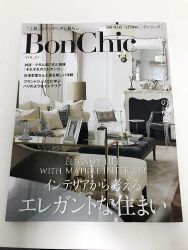 ボンシックVOL.19 澤山乃莉子のインテリア様式講座掲載