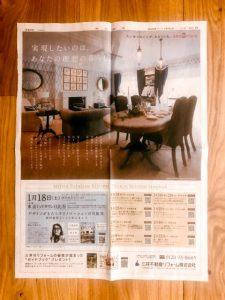1月18日東京ミッドタウン日比谷澤山乃莉子講演