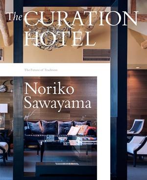 澤山乃莉子著『キュレーションホテルが拓く伝統の未来』